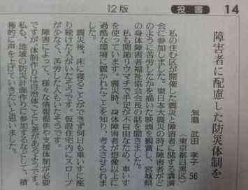 新聞 気流 読売