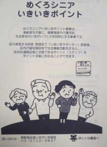 IMG_6945[1]