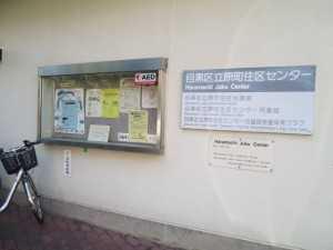 IMG_7028[1]