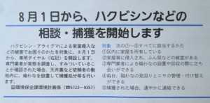 IMG_0175[1]