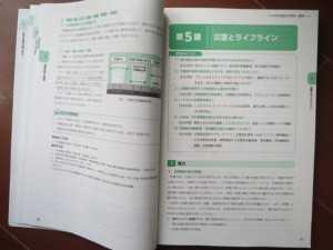 IMG_0189[1]