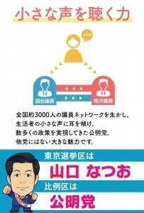 IMG_8624[1]