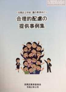 IMG_E3468[1]