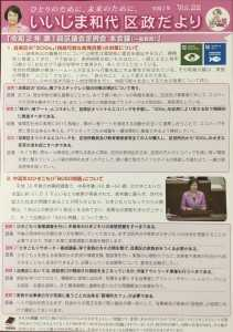 IMG_E3505[1]