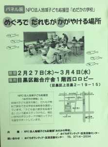 IMG_E3516[1]