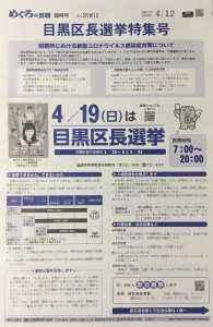 IMG_E3824[1]
