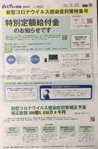 IMG_E4261[1]