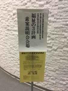 IMG_7375[1]