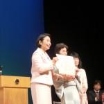 市民栄誉賞授賞式