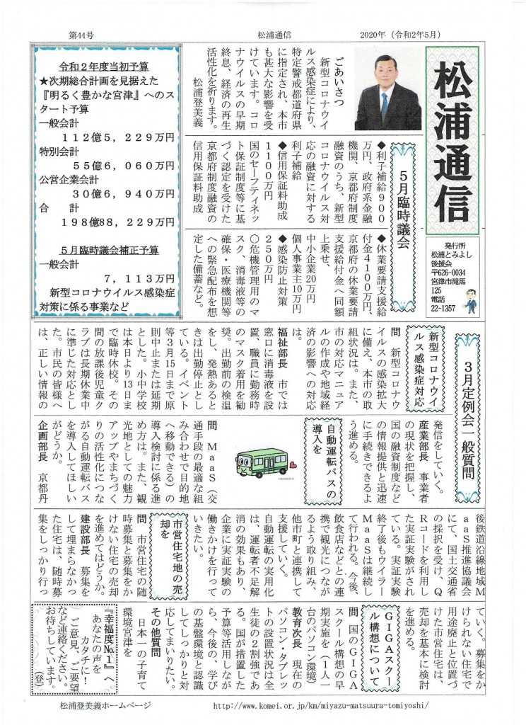 Scan0224