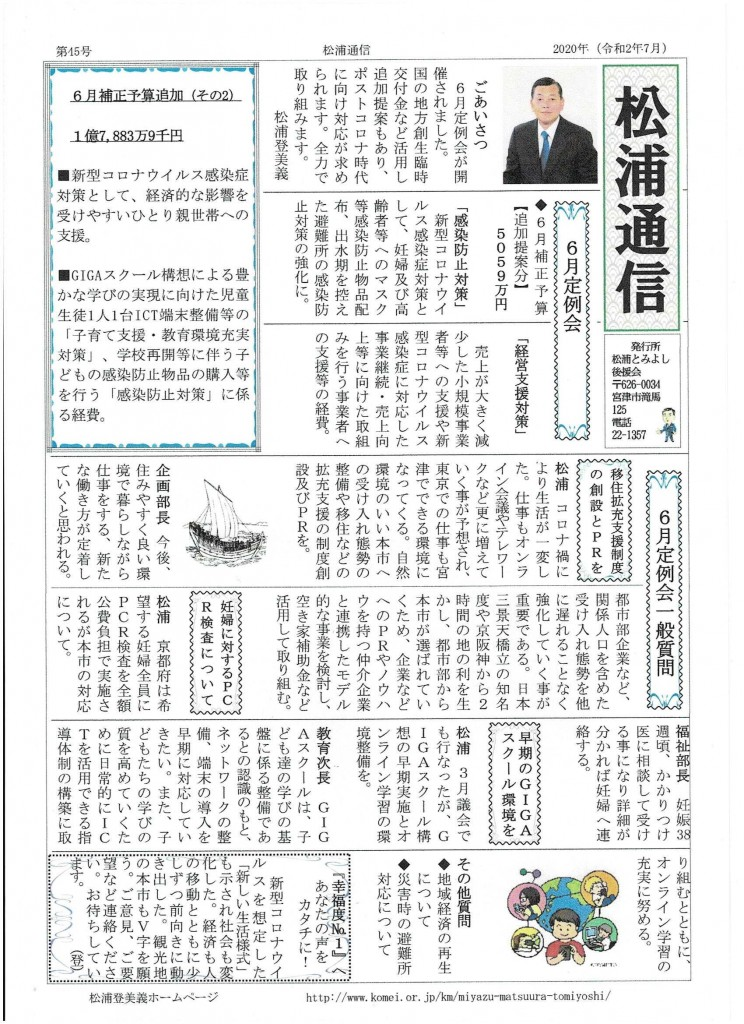 Scan0225