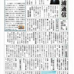 Scan0220
