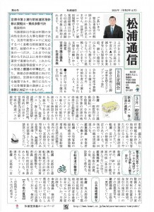 Scan0230