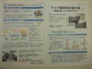 CA3I0367.jpg