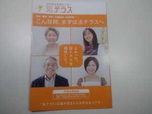 CA3I0370_2.jpg