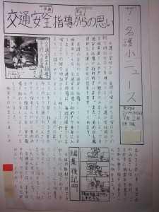 DSC_0286_3.JPG