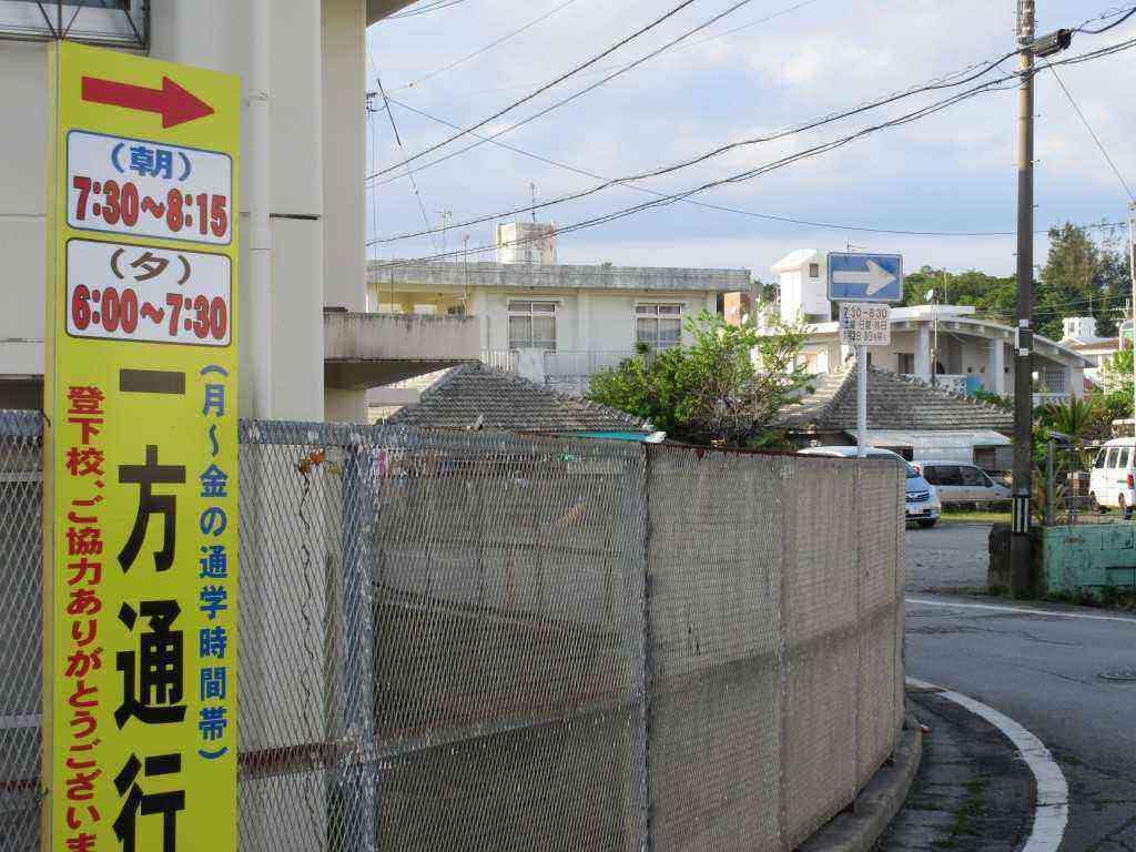 yoshihide 024