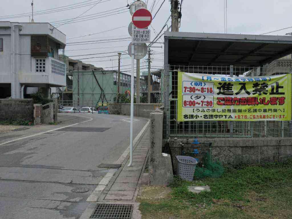 yoshihide 026