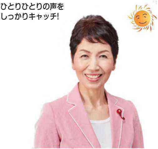 main_top2019