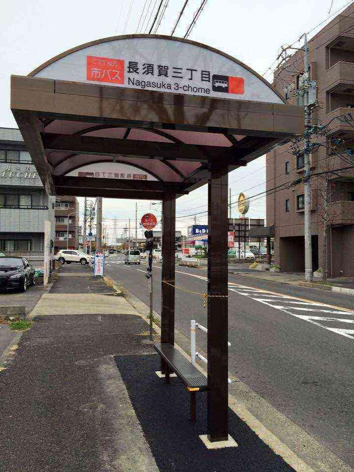 H27 12 6 市バス長須賀3丁目バス停上屋