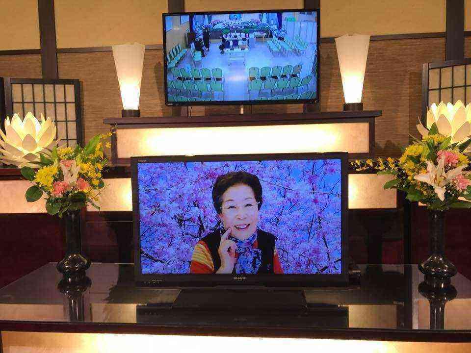 服部貞子の葬儀1