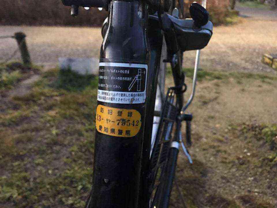 j富田公園放置自転車12