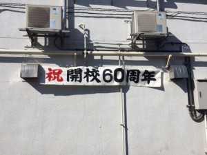 image2_8.jpg