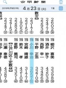 image2_9.jpeg