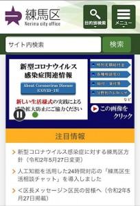 image0_26.jpeg