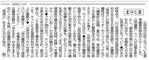 image0_25.jpeg
