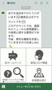 image0_14.jpeg