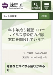 image0_31.jpeg