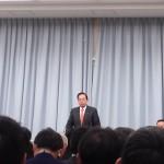 20141222大田大臣