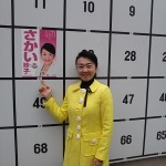20150419選挙①