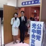 20151206岡本三成議員