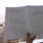20160318光3中卒業式1