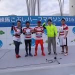 20160327こぶしハーフマラソン