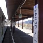 20160420柳津駅