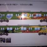 20161007電車