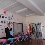20161223卒団式