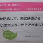 DSC_0183