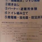DSC_0871
