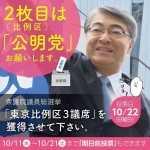 20171012佐近ピンク