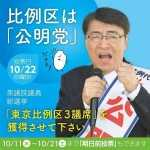 201710112佐近