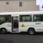 20180622バス