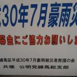 DSC_0089