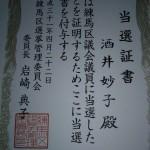 DSC_1500