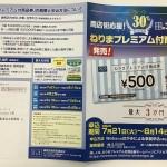 B5BE0BF9-E4FF-4094-BB88-0323D7F703B5