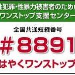 400EAF0B-A5F8-40E2-8BBD-281A8D802C8A