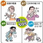 D9DBA3BA-D8CF-46C4-936D-5857EEFF8595